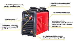 Что означает инверторный сварочный аппарат?