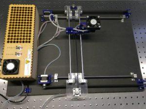 Как сделать лазерный гравер своими руками