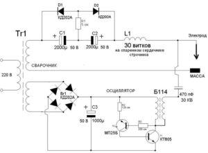 Как сделать осциллятор для сварки алюминия