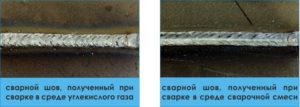 Как правильно варить полуавтоматом с углекислотой?
