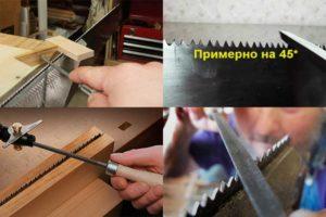 Как заточить ручную ножовку по дереву?