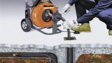 Оборудование для пробивки канализации