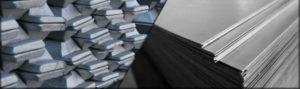 Как отличить алюминий от нержавейки